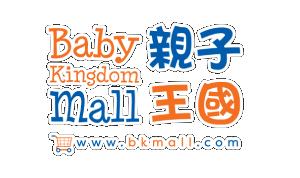 Baby Kingdom Mall